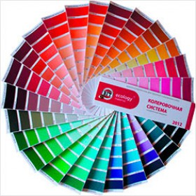 Веер колеровочная система VGT краски 2012