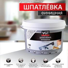 """Плакат """"Шпатлёвка финишная VGT Premium"""" (самоклеющийся)"""