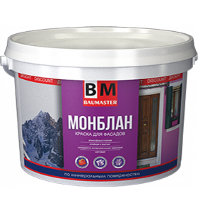 Краска Bau Master «Монблан» для фасадов (дисконт)