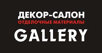 GALLERY - Декор-салон. Официальный Производитель лаков и красок - Предприятие ВГТ